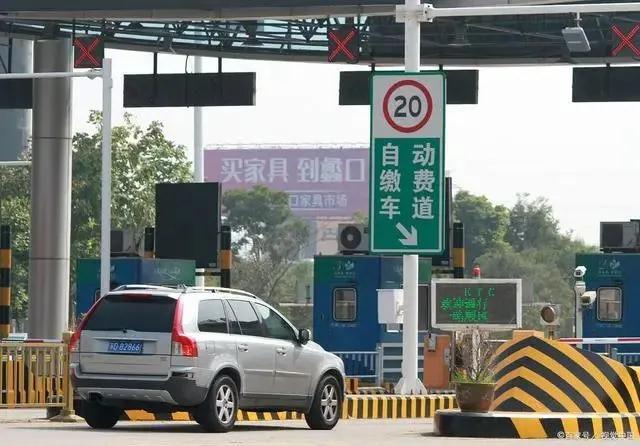 您的车辆已被禁止高架通行,您的ETC卡处于禁用状态……都是骗局