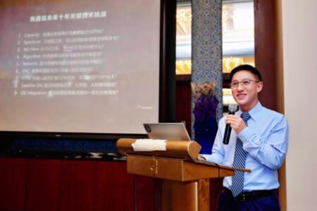 华为技术规划师唐晓军展望光通信未来十年关键技术发展趋势