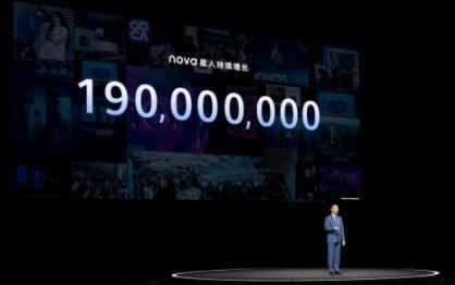 华为nova9系列面世:nova用户已达1.9亿