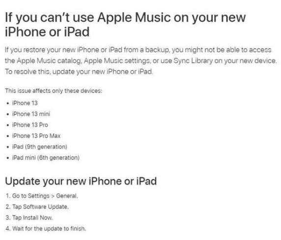苹果确认部分iPhone13存在bug,iPhone 13系列值得买吗?