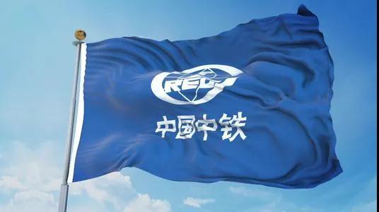 中鐵和中鐵建哪個厲害?中國鐵建與中國中鐵重組最新消息匯總