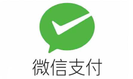 阿里旗下多個App已接入微信支付,淘特等App也已申請接入微信支付正等待審核中