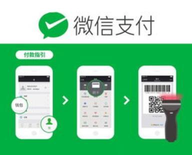 阿里回應旗下應用陸續接入微信支付:消息屬實,閑魚、盒馬等正申請接入