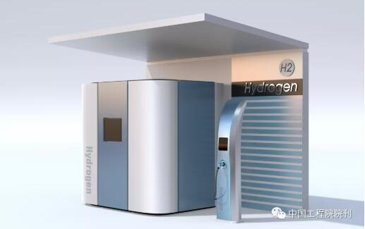 加快固態儲氫技術創新和應用,開發復合儲氫技術