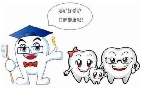 2021年中国民营口腔医疗行业市场现状及发展趋势分析