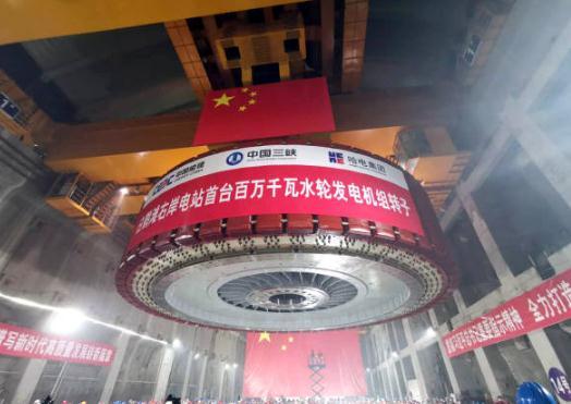 哈电集团水电装机占有率世界领先,回首水轮机组70年自主研发历程