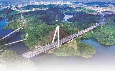 G60沪昆高速:探寻高速公路与中国现代化进程的紧密联系