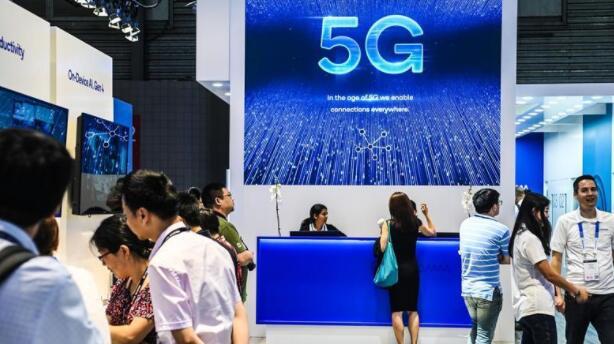 5G商用兩年,給社會帶來什么樣的變化