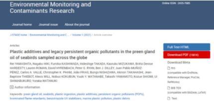 最新研究:塑料污染危及超过半数海洋鸟类,维护海洋生态系统迫在眉睫