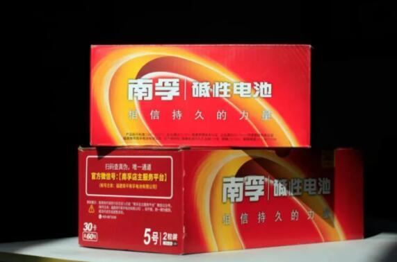 电池之王南孚及其母公司亚锦科技的20年发展史