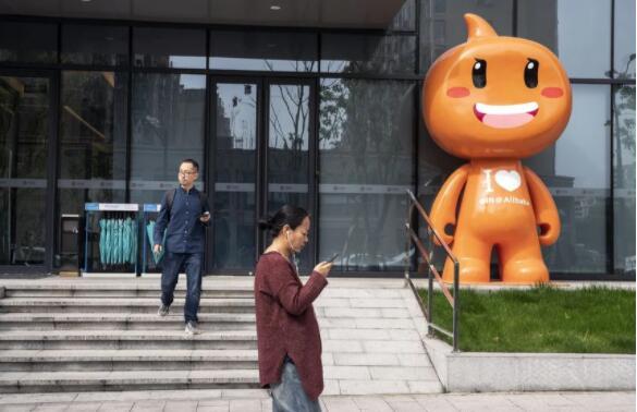阿里巴巴运营模式是否仍然有效?中国消费者购物习惯发生改变