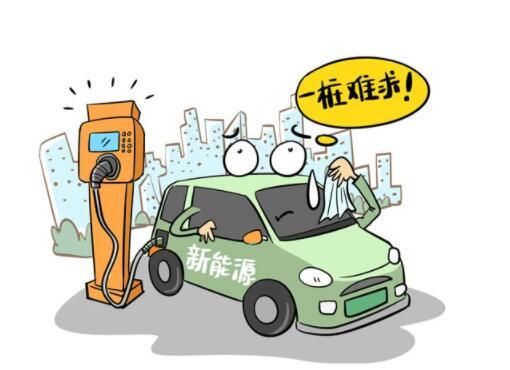 """新能源车充电难何解?出行大潮中""""一桩难求"""""""