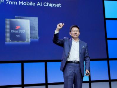 苹果华为均推7nm智能手机芯片
