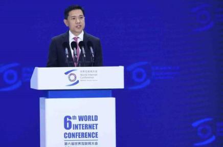乌镇峰会大佬发言汇总:5G、AI、互联网成焦点