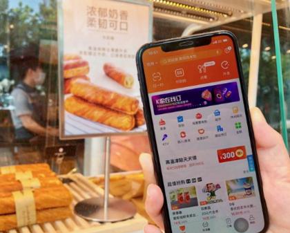 上海新零售小区成热门