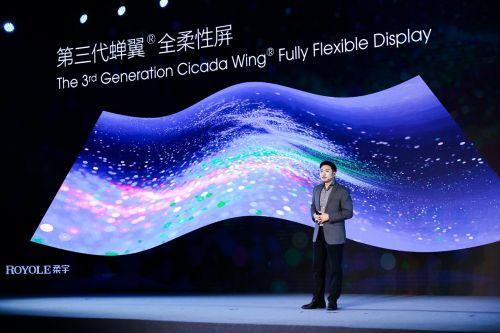 折叠屏手机又刷屏!柔宇科技发布第三代蝉翼全柔性屏