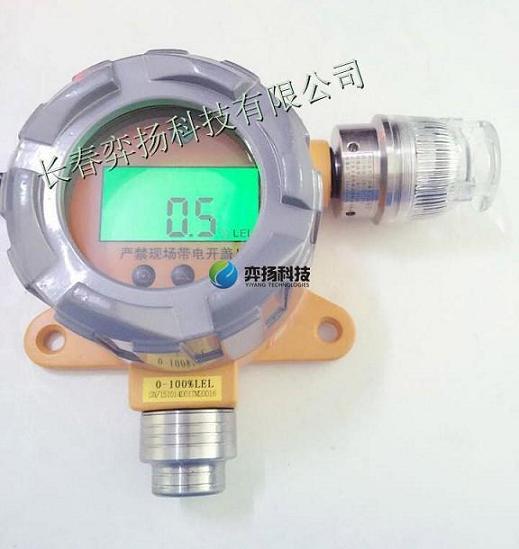 在線式磷化氫檢測報警器