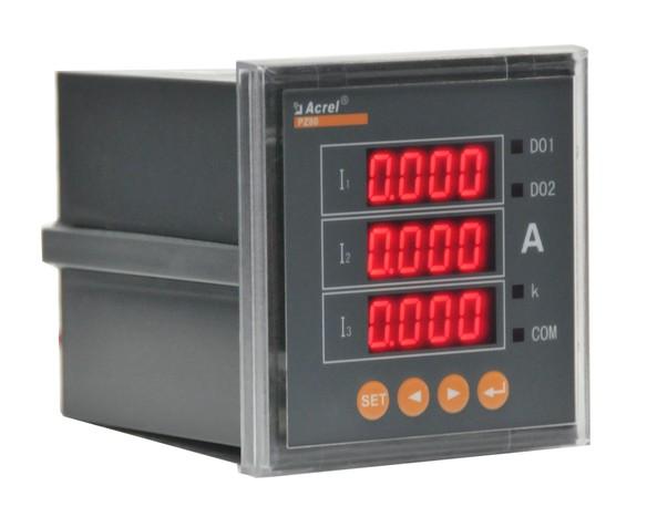 80外形三相电流 LED显示电流表PZ80-AI3