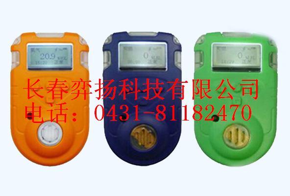 便攜式硫化氫檢測儀HFPCY-H2S