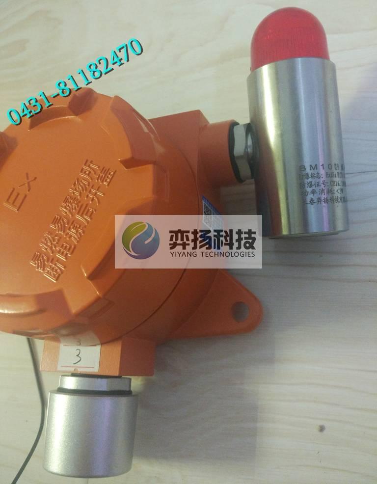 燃气锅炉房天然气泄漏报警器