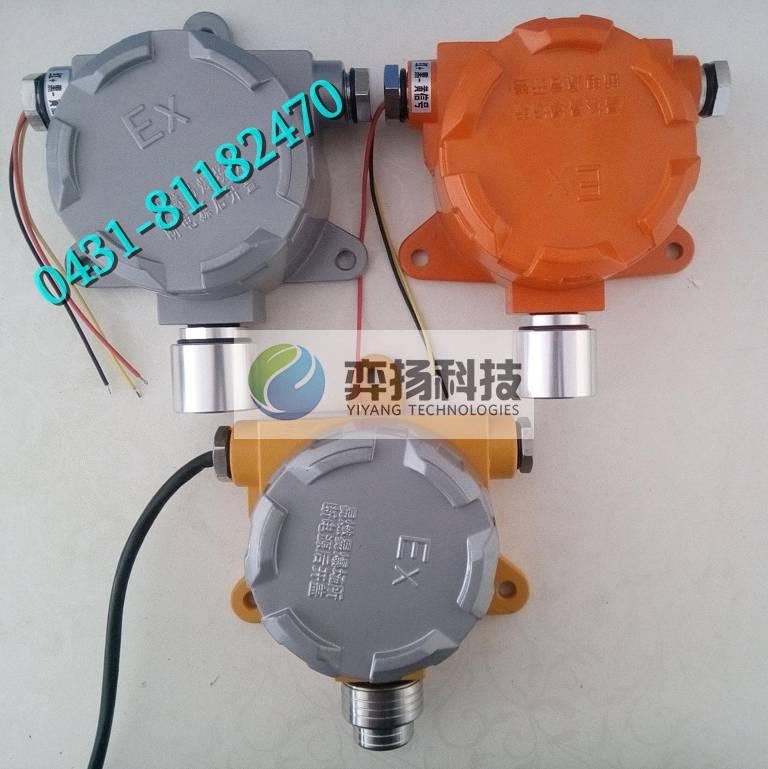 长春液化气罐贮存间气体报警器