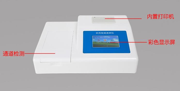 食品重金属检测仪器多功能检测仪
