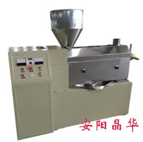 沙棘籽油生产线设备