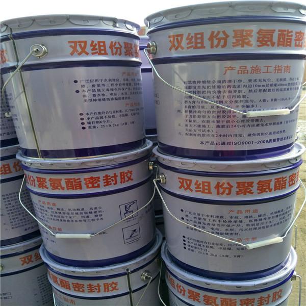聚氨酯防水密封胶