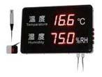 温湿度仪表