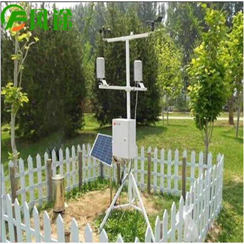 农业气象观测仪器 智能生态气象监测系统