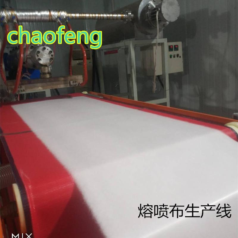 熔喷布设备_熔喷布生产线