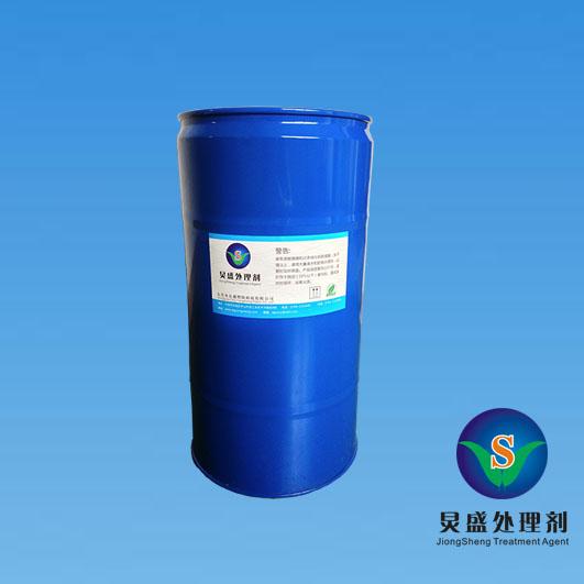 电镀层表面喷涂UV后发雾用镀层处理剂解决