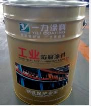 一力涂料环氧工业地坪涂料厂商地面耐油耐酸碱腐蚀性