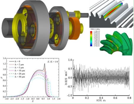 高性能齒輪傳動裝備研發咨詢