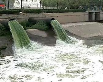 工业废水零排放技术咨询