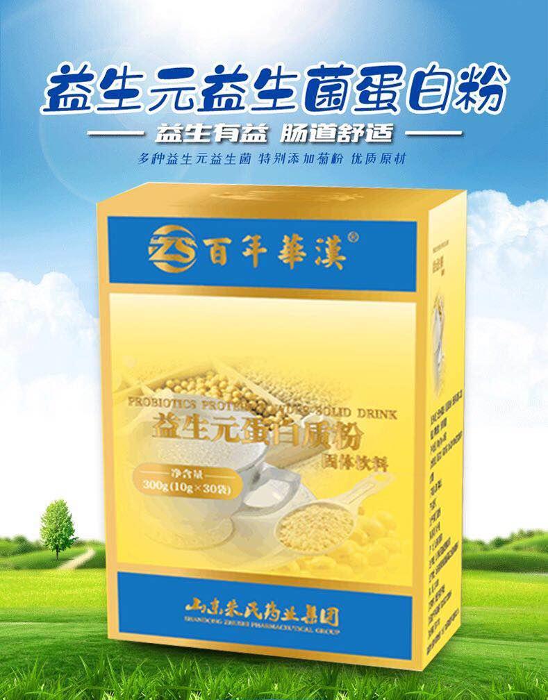 胶原蛋白肽代加工,复合蛋白固体饮料价格