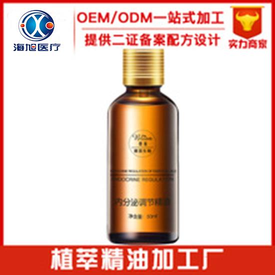 身体精油代加工 身体精油oem定制 身体精油生产厂家