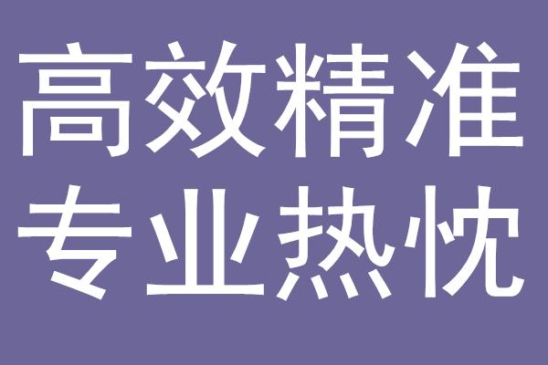 苏州不锈钢腐蚀失效分析检测