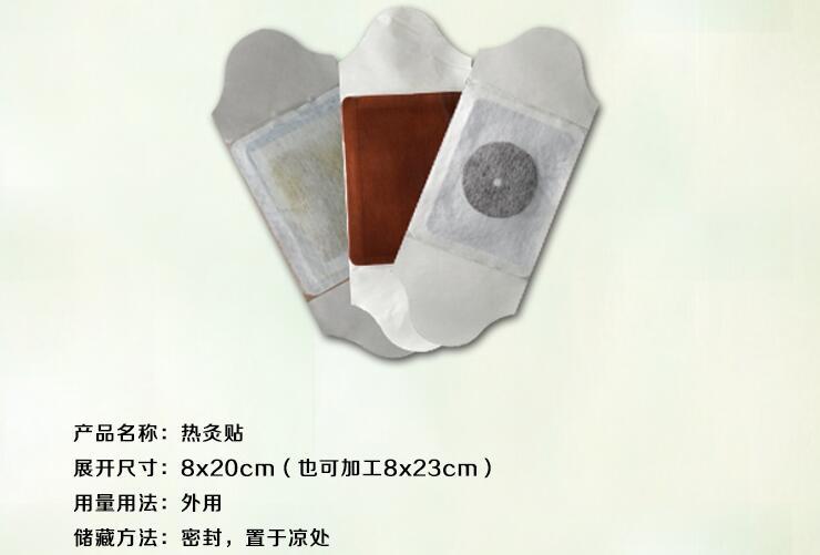 oem膏药加工|膏药厂家批发贴牌生产
