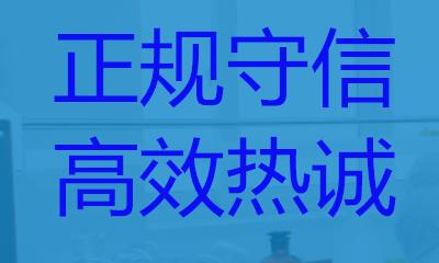 阻燃等级检测苏州燃烧性能分析中心