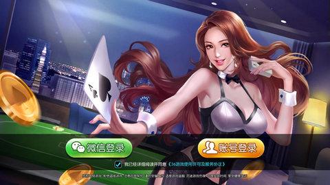 湖南棋牌游戏开发公司开发棋牌游戏