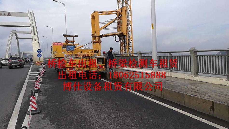 昌江22米桥检车租赁长期全国设备出租,价格实惠的桥检车出租就在浙江博仕