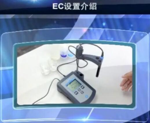 LA-EC20实验室电导率仪参数设置