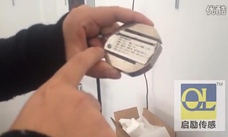 判断称重传感器是否损坏的小方法