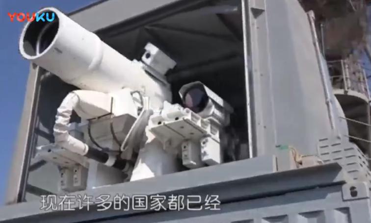 中国研发超级电容器,可为高能激光武器储存电能!