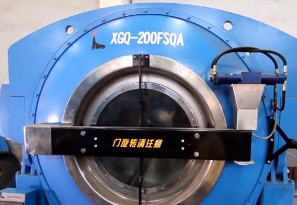 海狮 全自动大容量洗涤脱水机产品介绍