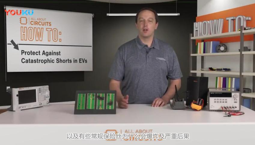 AEM 中空贴片保险丝如何防范电动汽车电池短路灾难