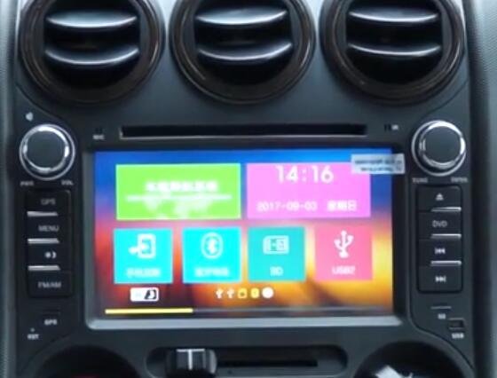 自己安装导航、倒车影像、行车记录仪