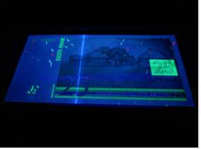 荧光油墨的特点以及在防伪和包装印刷领域的应用