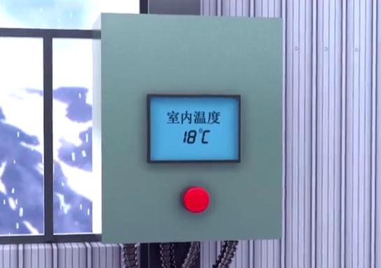 格瑞蓝辐射采暖设备在农业种植领域